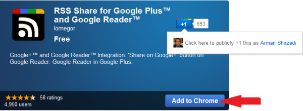Rss-Share-Google-Plus-and-Google-Reader