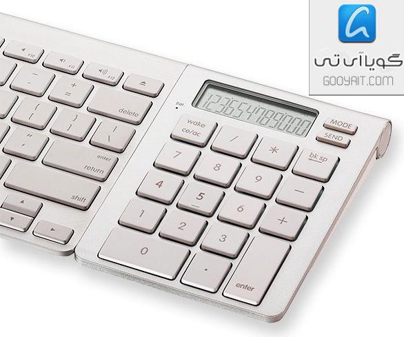 SMK-Link-iCalc-Bluetooth-Calculator-Keypad-alignedb