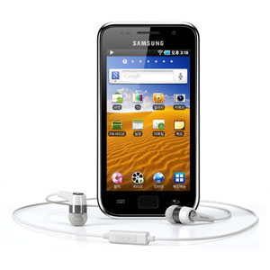 http://www.gooyait.com/uploads/Samsung-Galaxy-Player.jpg