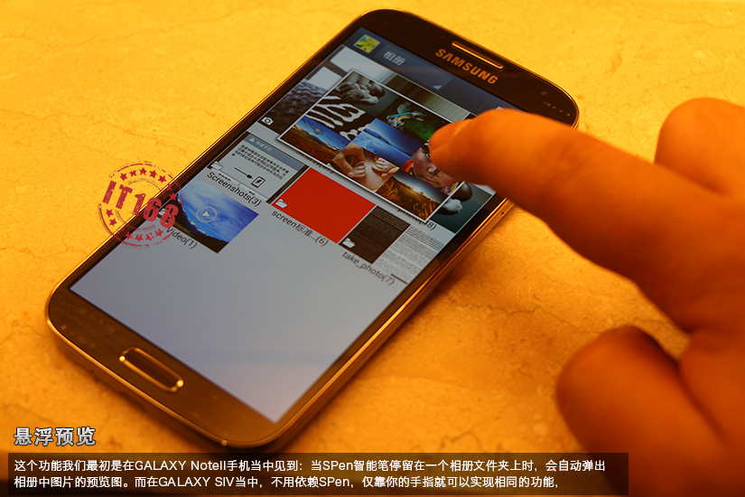 Samsung-Galaxy-S4-Air-View-with-touch-free-display