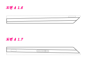 Samsung-foldable-tablet-patent3