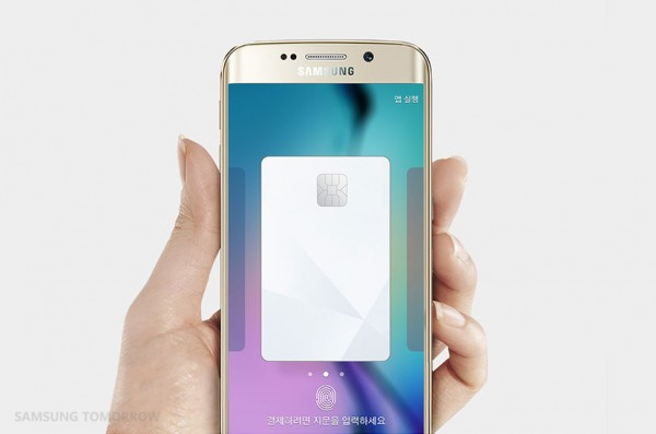 SamsungPay-Trial_Main_2