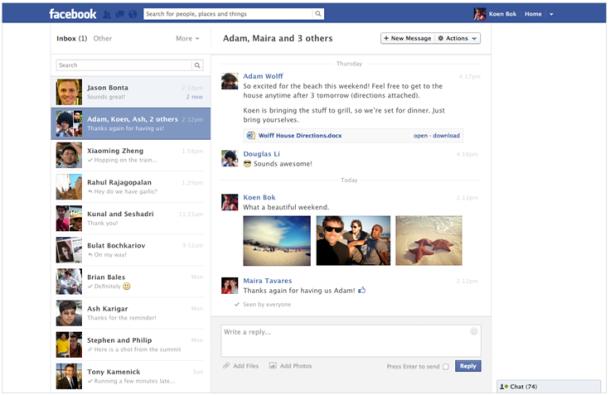 پیام های فیسبوک شکل ایمیل به خود می گیرند!