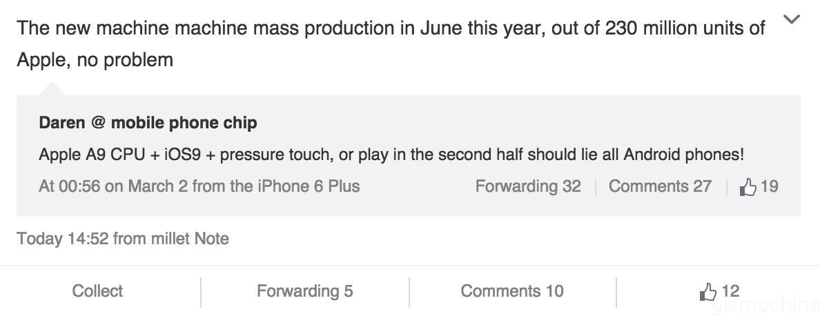تولید iPhone 6S در ماه ژوئن شروع می شود: پردازنده A9، رم ۲ گیگابایتی و تکنولوژی لمسی حساس به فشار