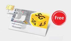 شبکه 5G ایرانسل با حضور وزیر ارتباطات آزمایش شد
