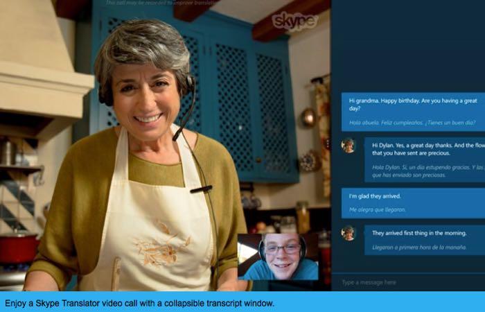 مترجم اسکایپ اکنون از زبان فرانسه و آلمانی پشتیبانی می کند