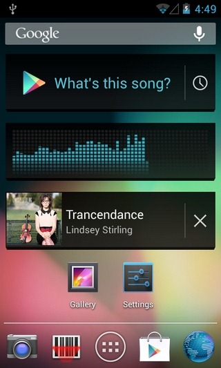 Sound Search Widget-Android-Main