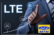 نسل چهارم اینترنت پر سرعت TDD-LTE توسط ایرانسل رونمایی شد