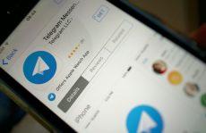تبدیل چت تلگرام به پی دی اف