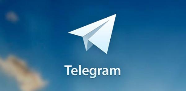 جلوگیری از ریپورت شدن تلگرام