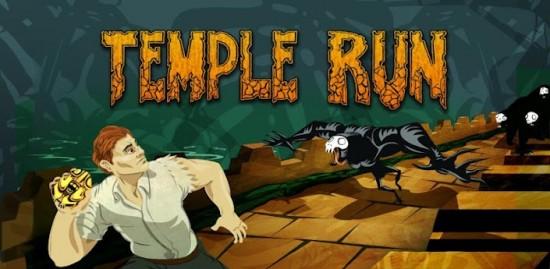 54000 سال سپری شده در بازی و بیش از 100 میلیون دانلود Temple Run (اینفوگرافیک)