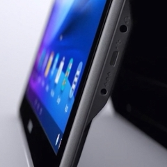 The-giant-Samsung-Galaxy-View-tablet-could-cost-599