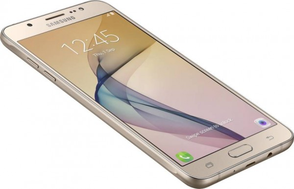 The new Galaxy phone On8