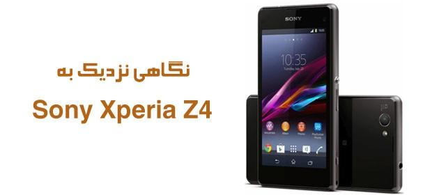 نگاهی نزدیک به Sony Xperia Z4