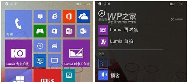 نسخه آزمایشی ویندوز ۱۰ برای موبایل ها هفته آینده منتشر می شود