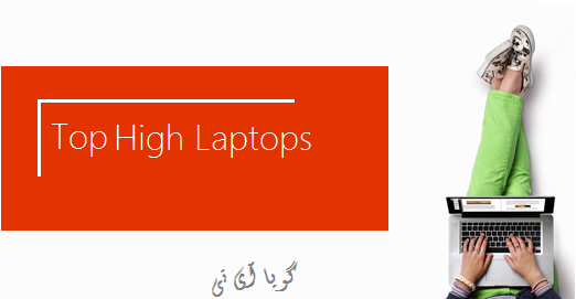 Top 10 Best Laptops-saeed.najaran