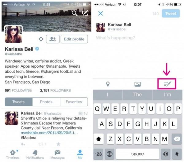 چگونه Draft و Listهای توییتر خود را در نسخه جدید توییتر آیفون پیدا کنیم؟
