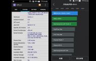 تلفن هوشمند ZenFone 2 از ایسوس در بنچمارک AnTuTu امتیاز ۵۰ هزار را کسب کرد