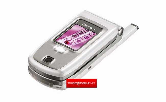 آیا می دانید پنتک تلفن همراهی با سنسور اندازه گیری دمای بدن را قبلا تولید کرده؟