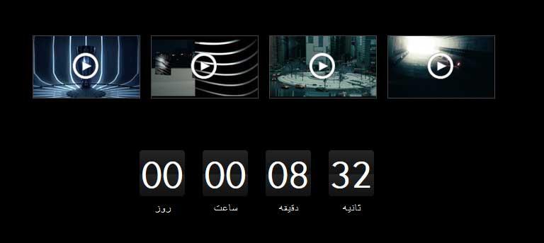 مشاهده آنلاین مراسم معرفی Galaxy S6 و Galaxy S6 Edge از وب سایت فارسی سامسونگ