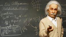 انجام ایده نشدنی انشتین