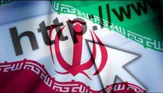 تفکیک اینترنت استان های ایران