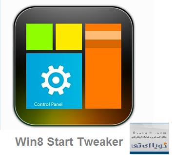 ویندوز8 : شخصی سازی رنگ پس زمینه صفحه شروع و مترو