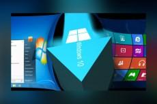 windows-sharing-system