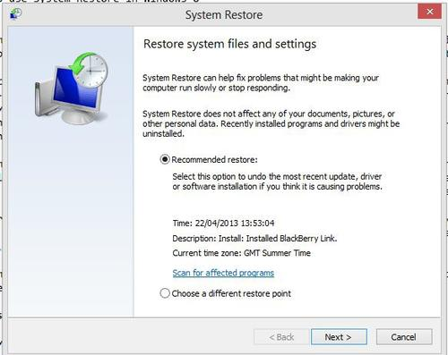 Windows_8_System_Restore_recommended_restore_point_thumb