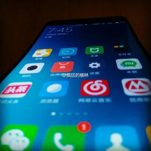 xiaomi-mi-curved-phone