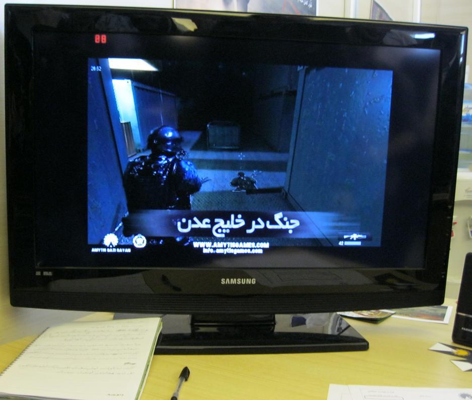 بازی خلیج عدن به سفارش ارتش جمهوری اسلامی ایران ساخته شده