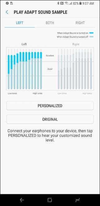Adapt Sound برای دستیابی به صدای بهتر در گلکسی S7 و S8