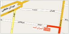 آدرس تصویری مرکز ملی شمارهگذاری کالا و خدمات ایران