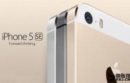 Apple iPhone 5se با صفحه نمایش ۴ اینچ در راه است
