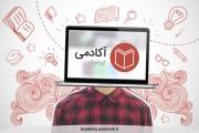 یادگیری دیجیتال مارکتینگ: از مبتدی تا پیشرفته با آکادمی ای نتورک