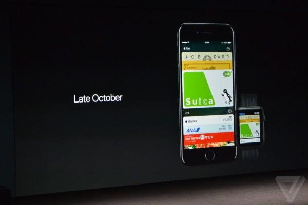 apple-iphone-watch-20160907-5398