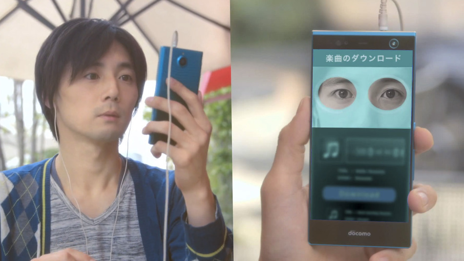 موبایل های ژاپنی برای پرداخت پول چشم کاربران را اسکن می کنند