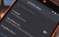 چگونه اپلیکیشنهای اندروید را به طور خودکار به هر زبانی که خواستیم ترجمه کنیم؟