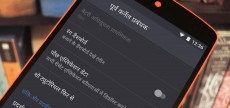 ترجمه اپلیکیشن ها