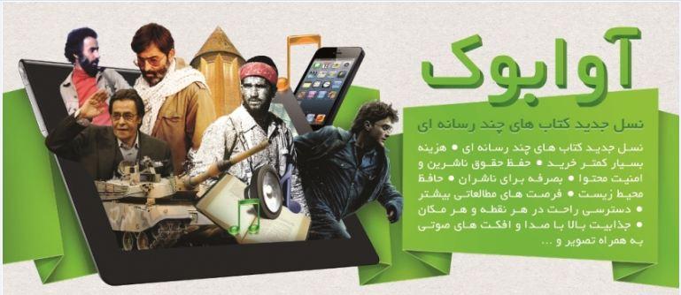 Samsung Galaxy Note 8.0 در انگلستان عرضه شد