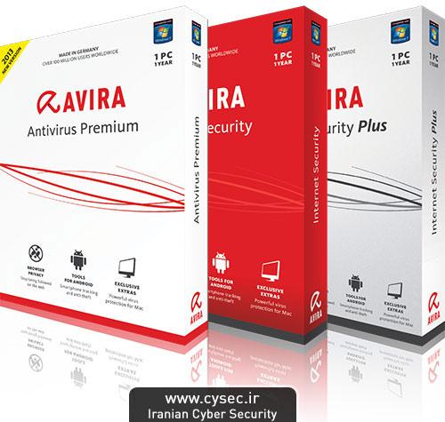 قیمت های جدید آنتی ویروس آویرا