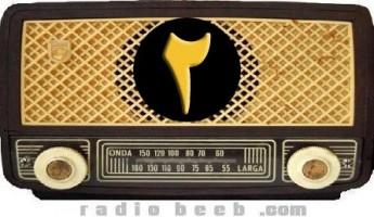 رادیو بیــــــــب