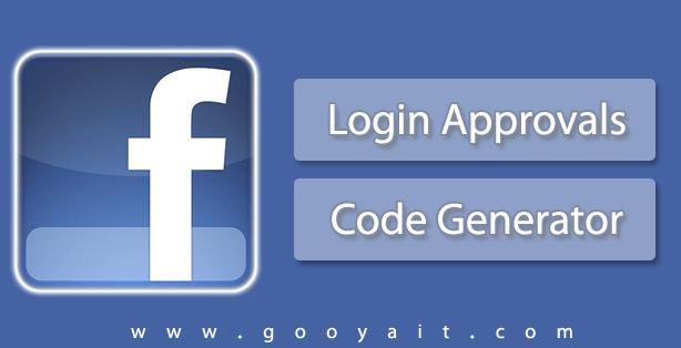 چگونگی استفاده از Login Approvals برای امنیت بیشتر در فیسبوک