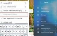 اپلیکیشن Bing برای سیستم عامل iOS به نسخه ۵/۴ بروزرسانی شد