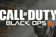 Call Of Duty Black Ops 3 Deluxe و برآورد قیمت صد دلاری