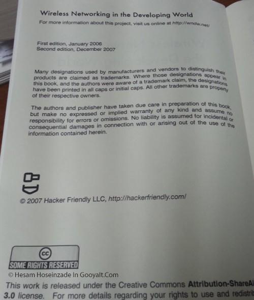 عکس از صفحه کتاب
