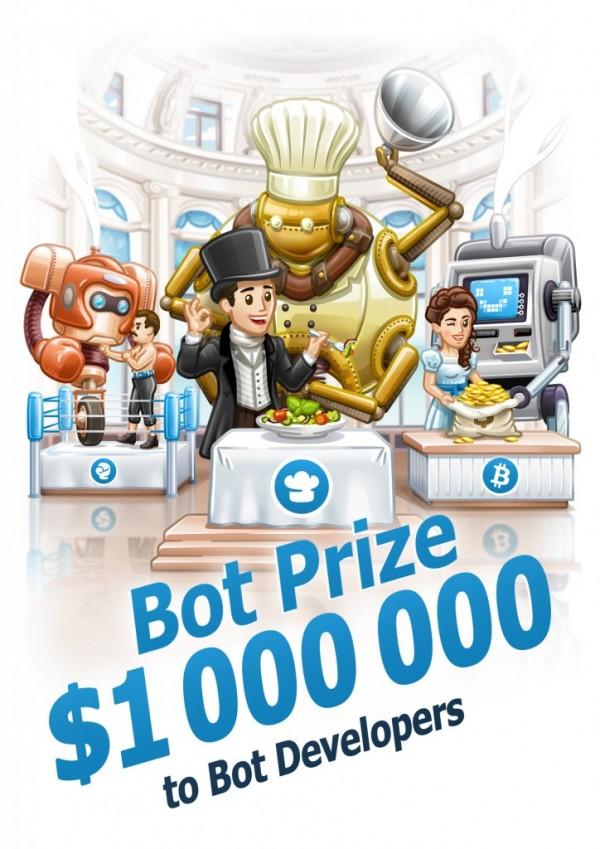 مسابقه ربات تلگرام