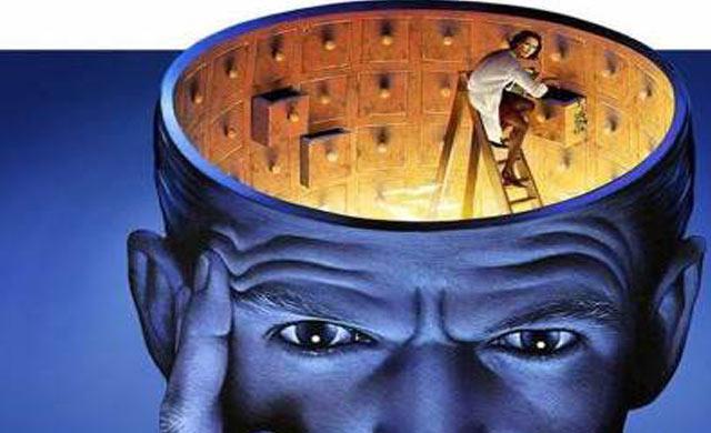 تحریک مغز