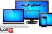 راهنمای خرید ؛ تلفن هوشمند Samsung Galaxy A7 و Sony Xperia M2 Aqua