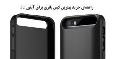 case-battery_011